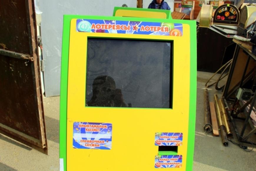 Скачать фруктовый игру ниндзя игровые аппараты